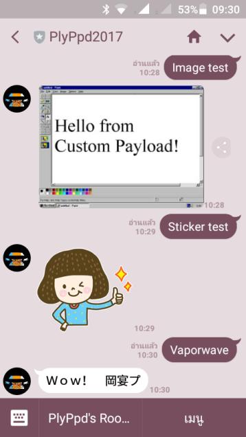 NanandmicAI Return: Dialogflow Bot ของคนไม่มีงบ